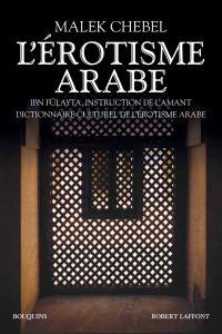 Image de couverture (L'Érotisme arabe)