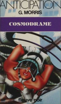 Cosmodrame