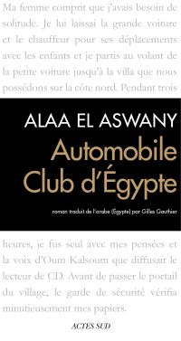 Automobile Club d'Égypte | Aswany, Alaa el- (1957-....). Auteur