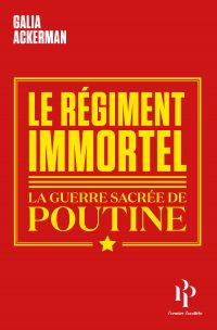 Le Régiment immortel - La g...
