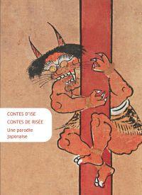 Contes d'Ise, Contes de Risée