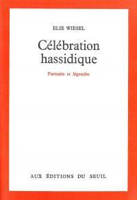 Célébration hassidique - Po...