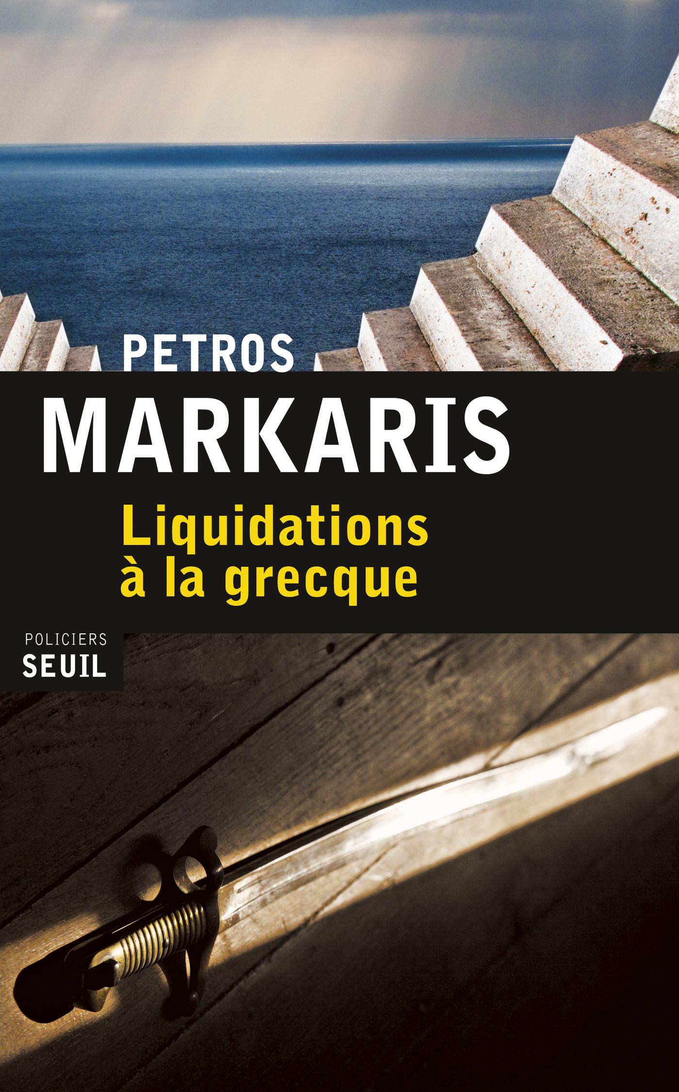 Liquidations à la grecque | Márkaris, Pétros