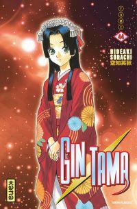 Gintama - Tome 44 - Gintama...