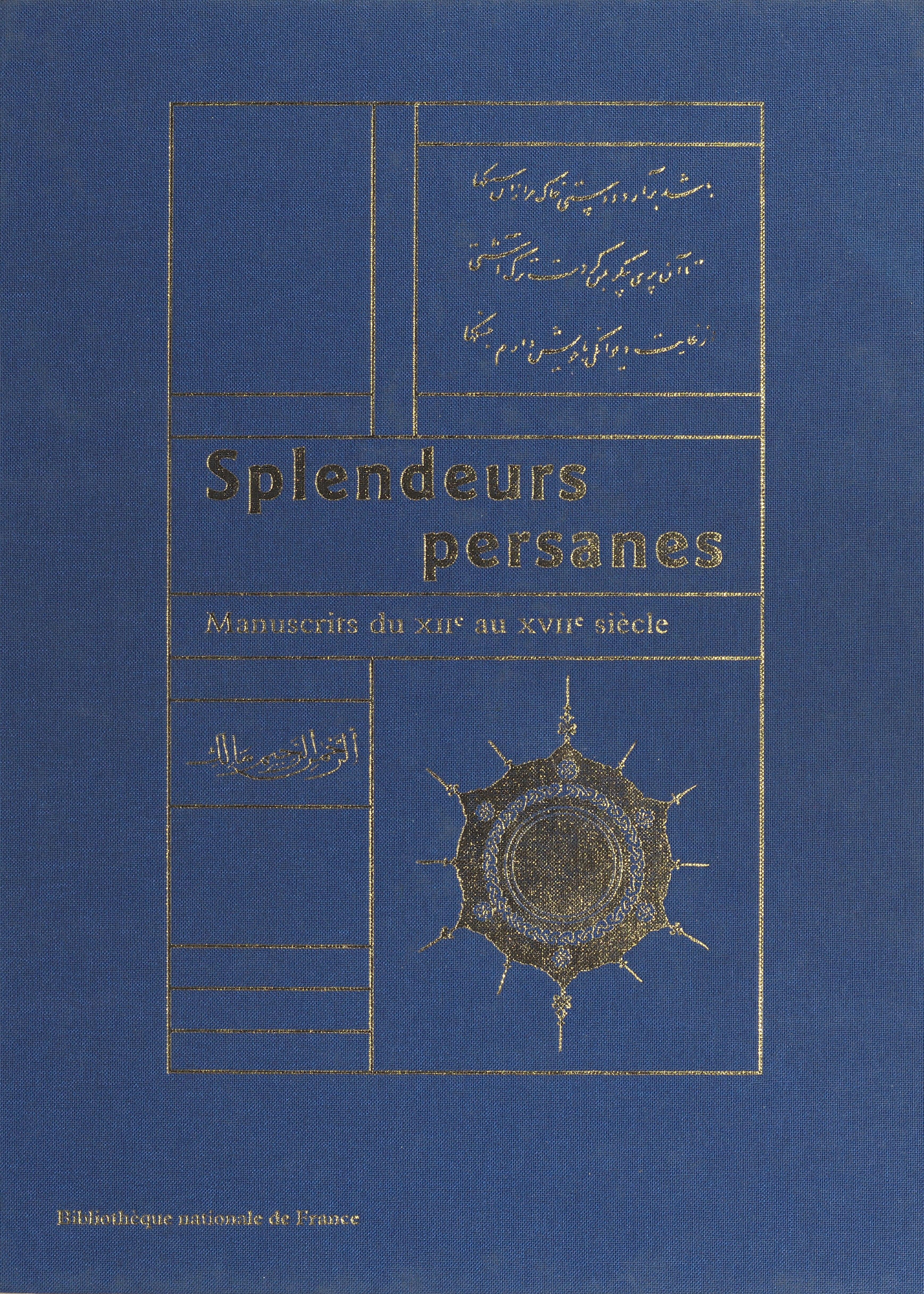 Splendeurs persanes : Manuscrits du XIIe au XVIIe siècle