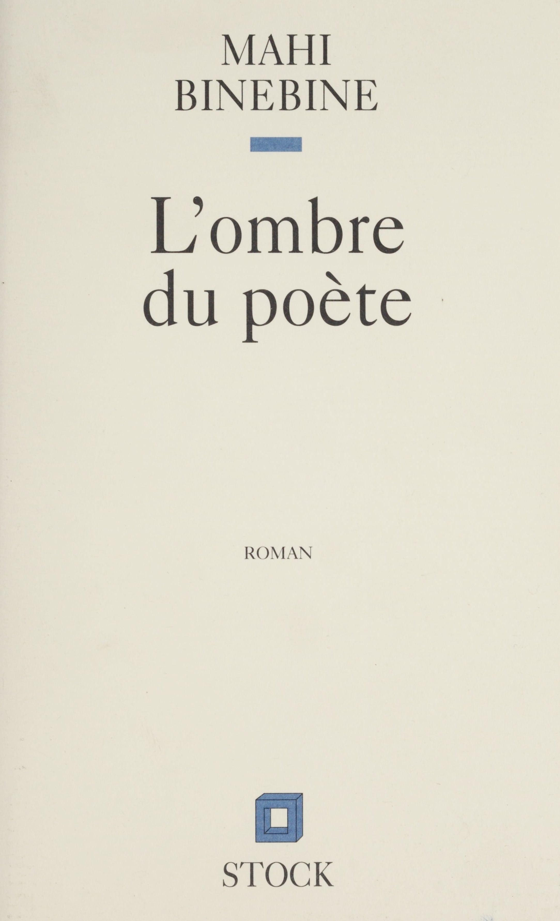 L'Ombre du poète