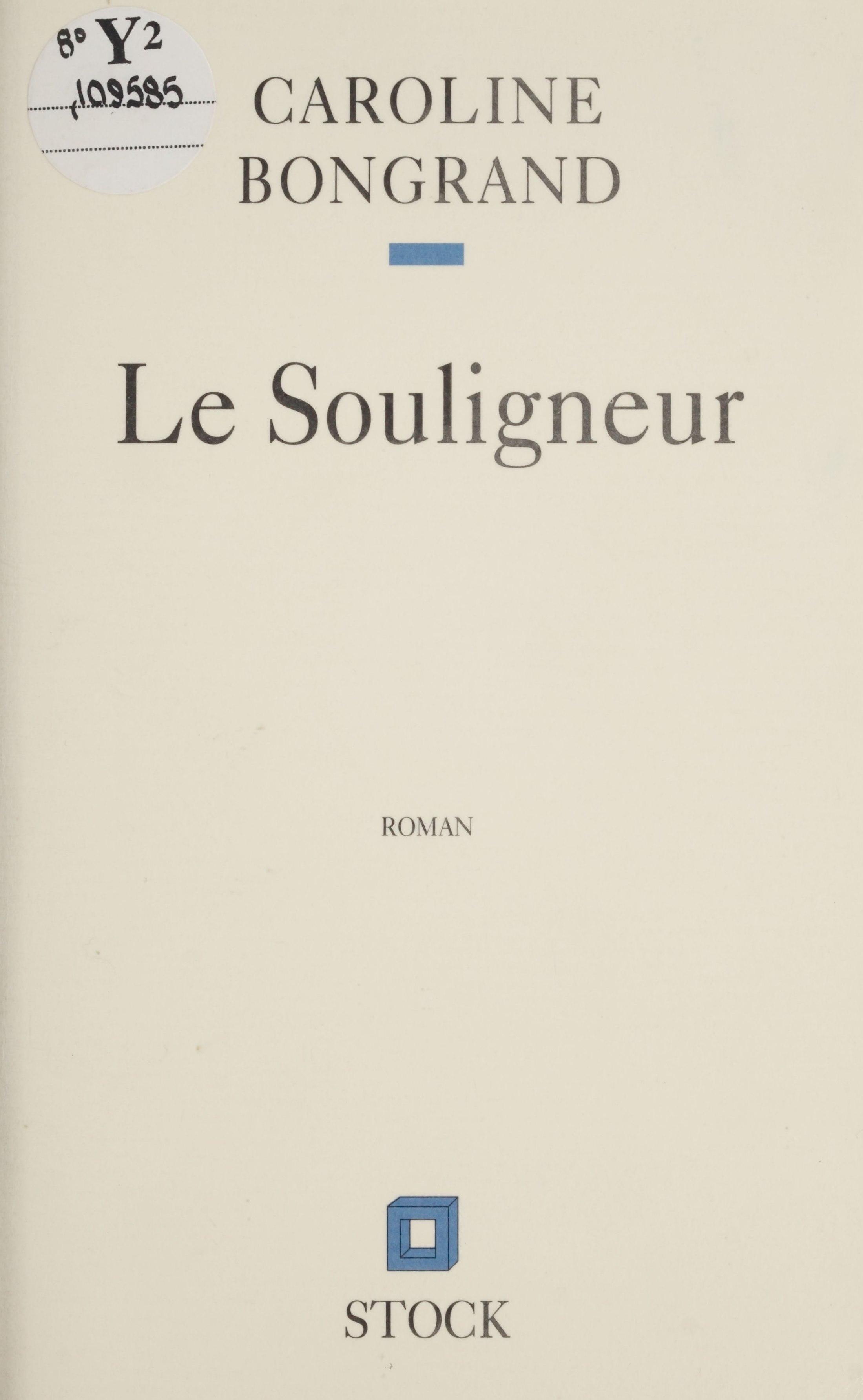 Le Souligneur