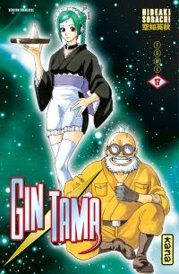 Gintama - Tome 17