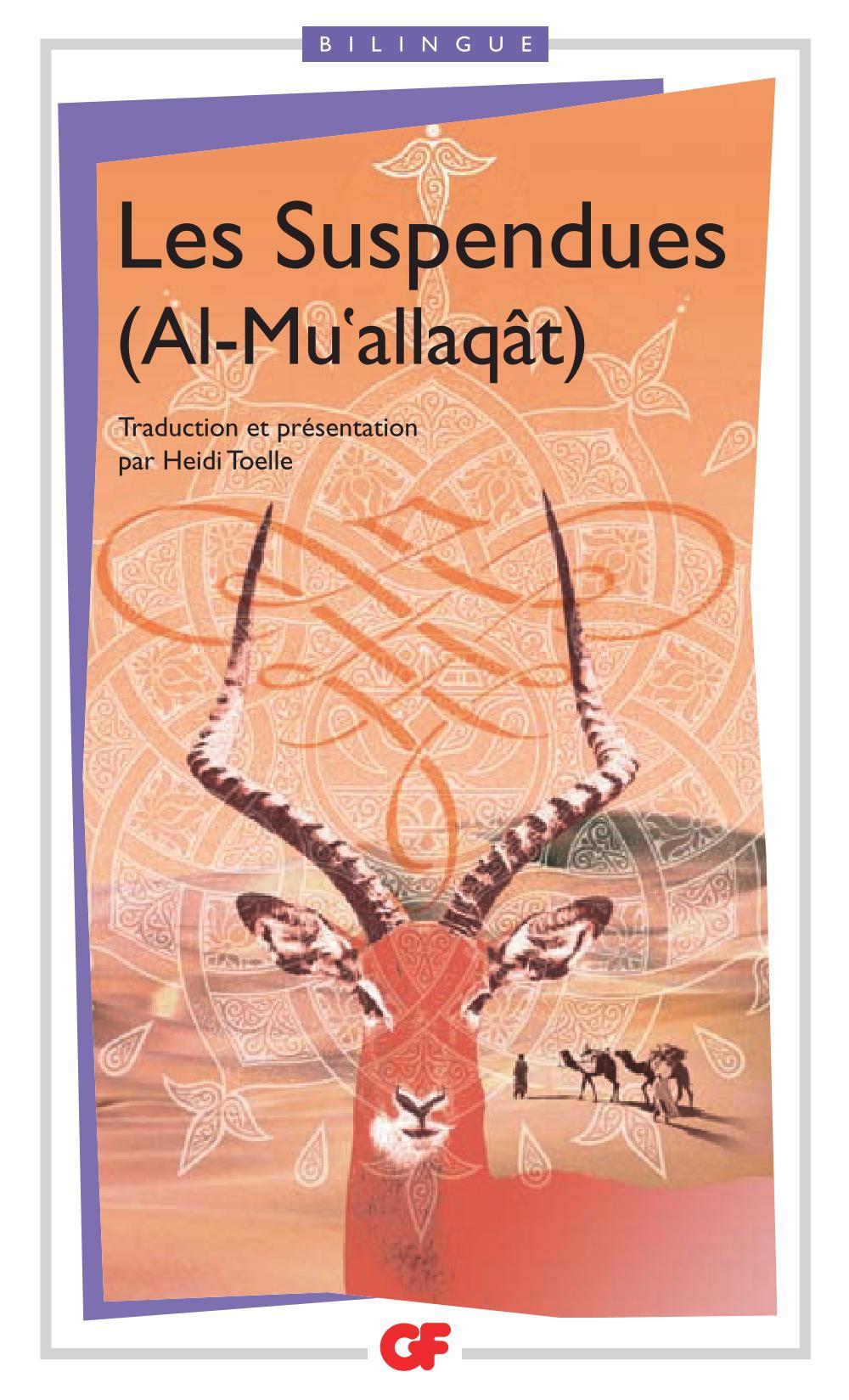 Les Suspendues - Al Mu'allaqât