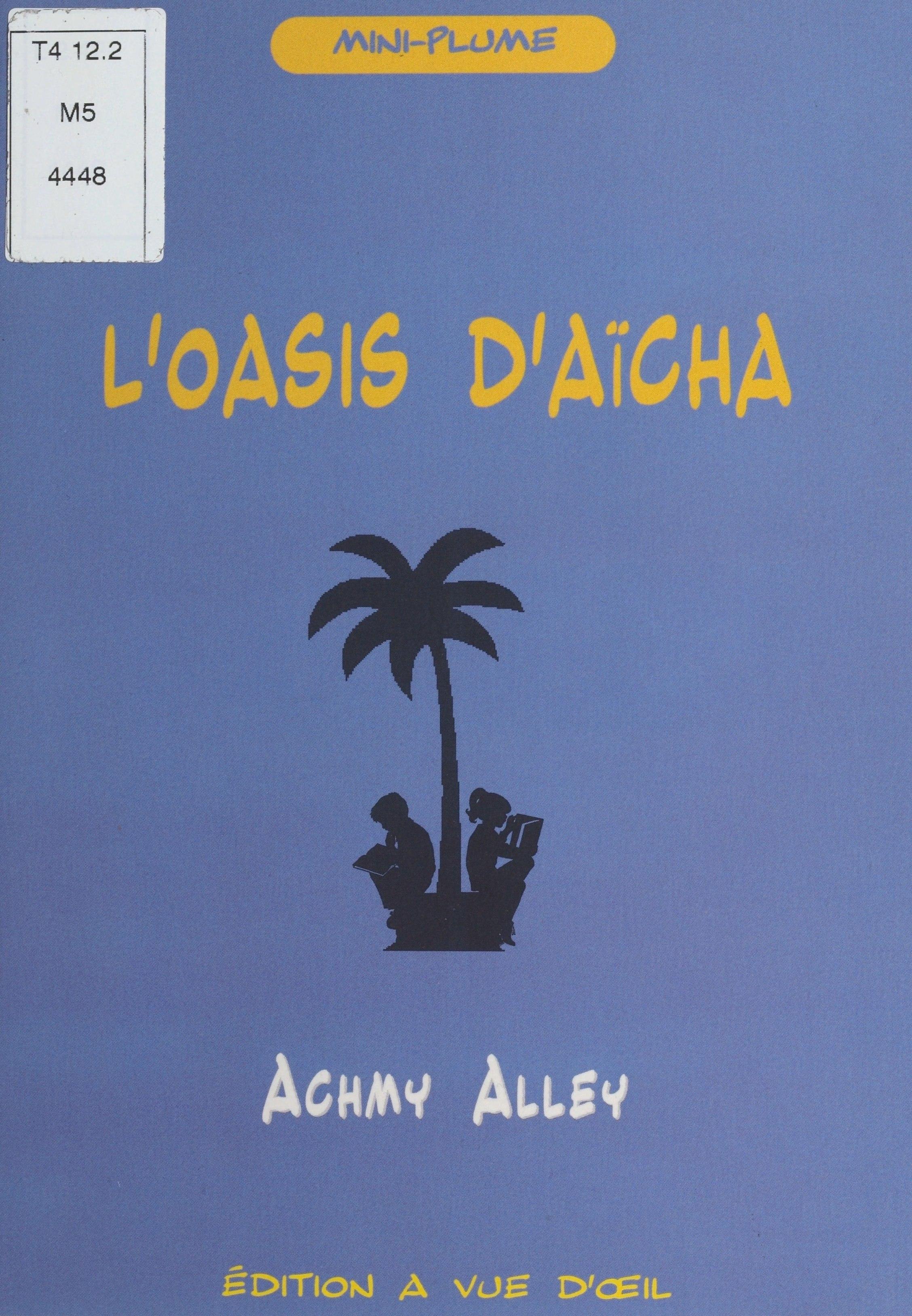 L'Oasis d'Aïcha
