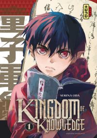 Kingdom of knowledge, tome 1