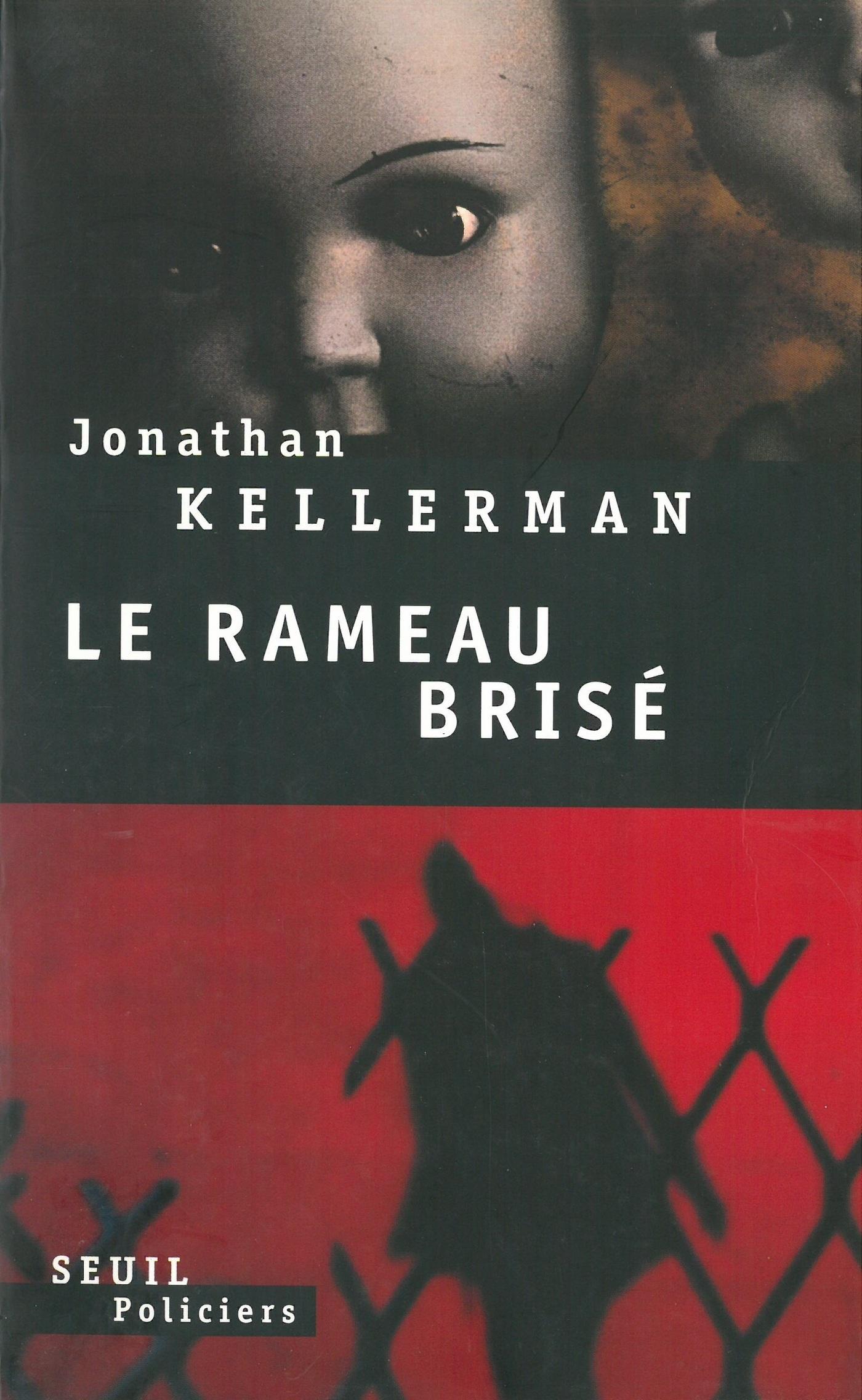 Le Rameau brisé |