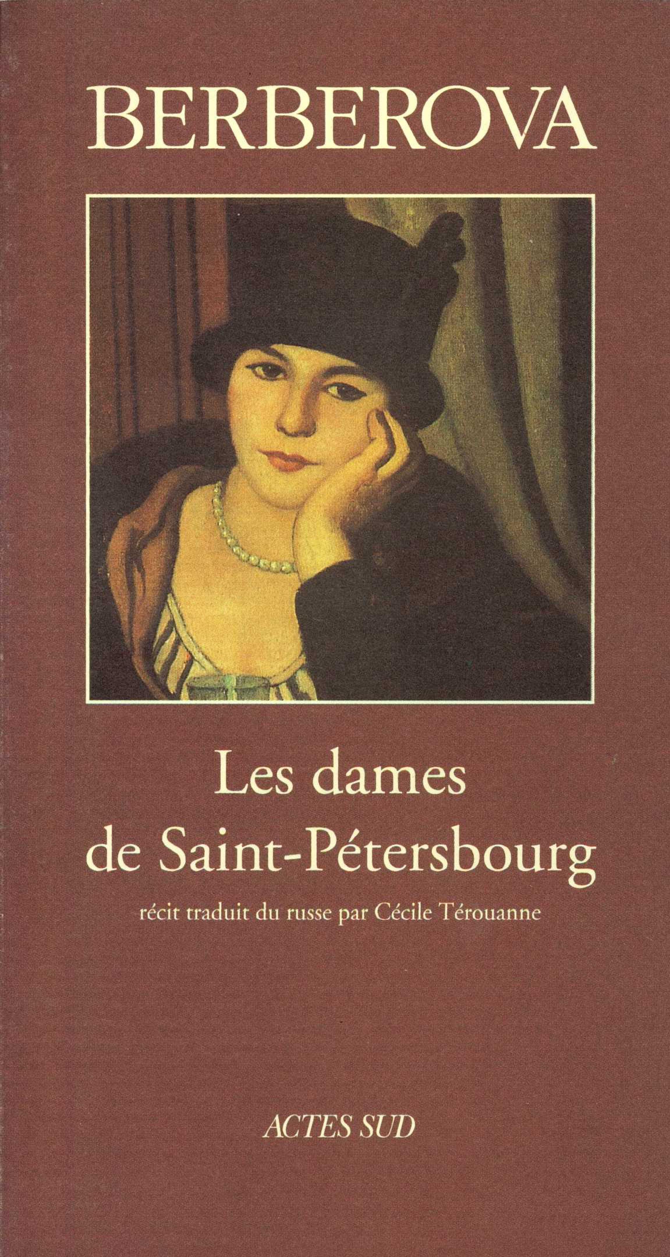 Les dames de Saint-Pétersbourg