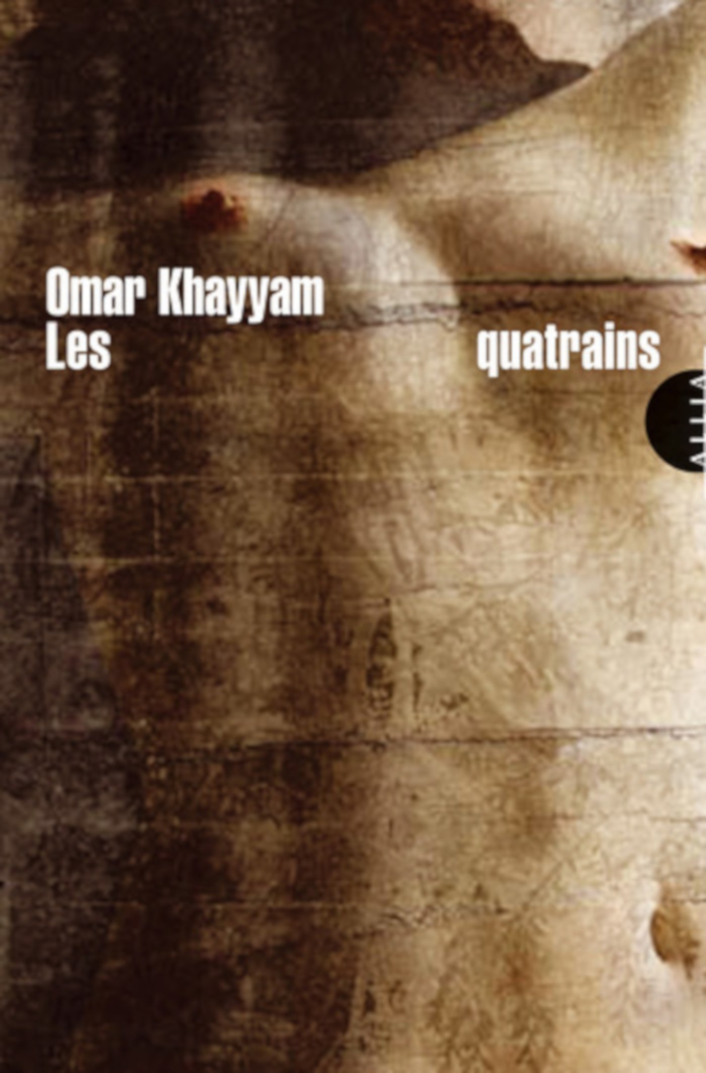 Les Quatrains