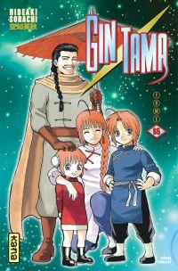 Gintama, tome 65
