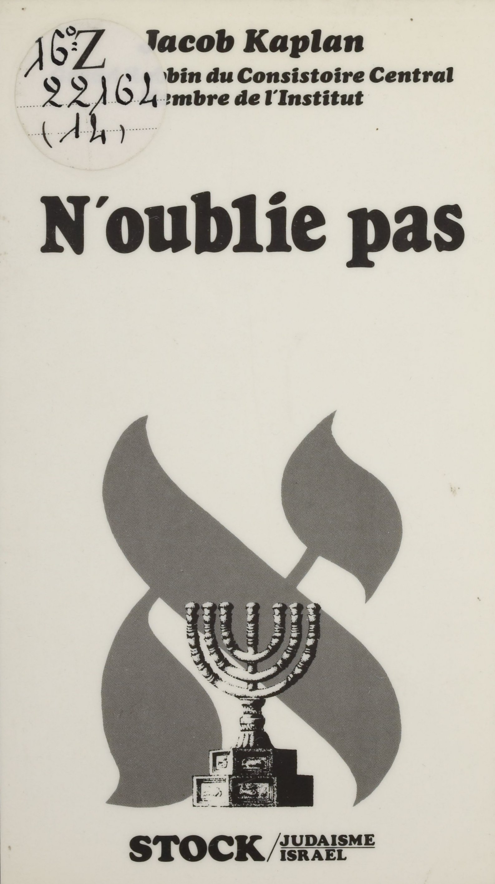 N'oublie pas