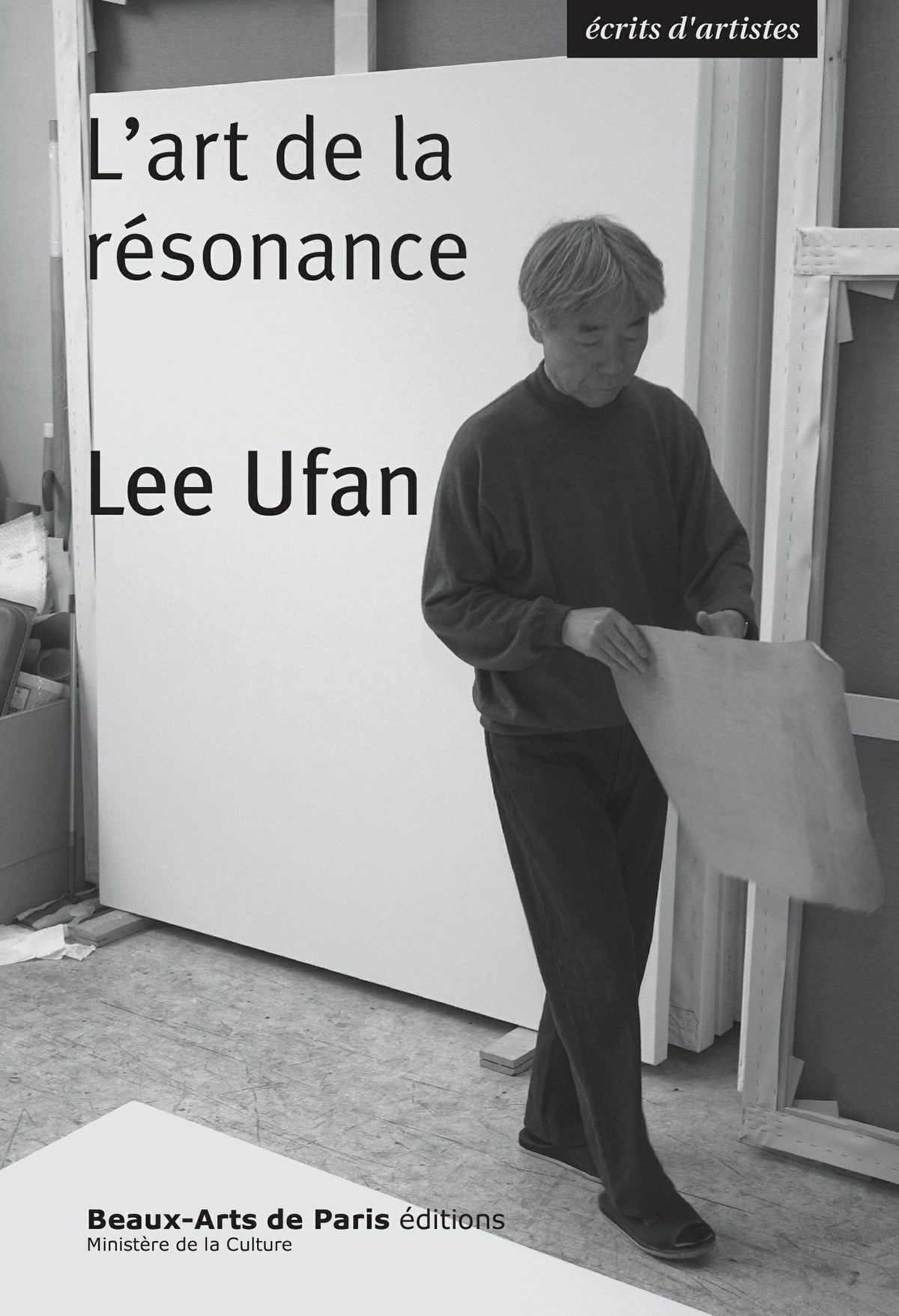 Lee Ufan, l'art de la réson...