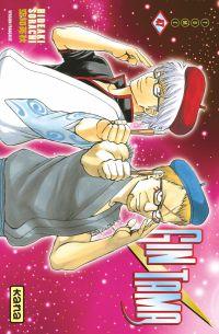 Gintama - Tome 47