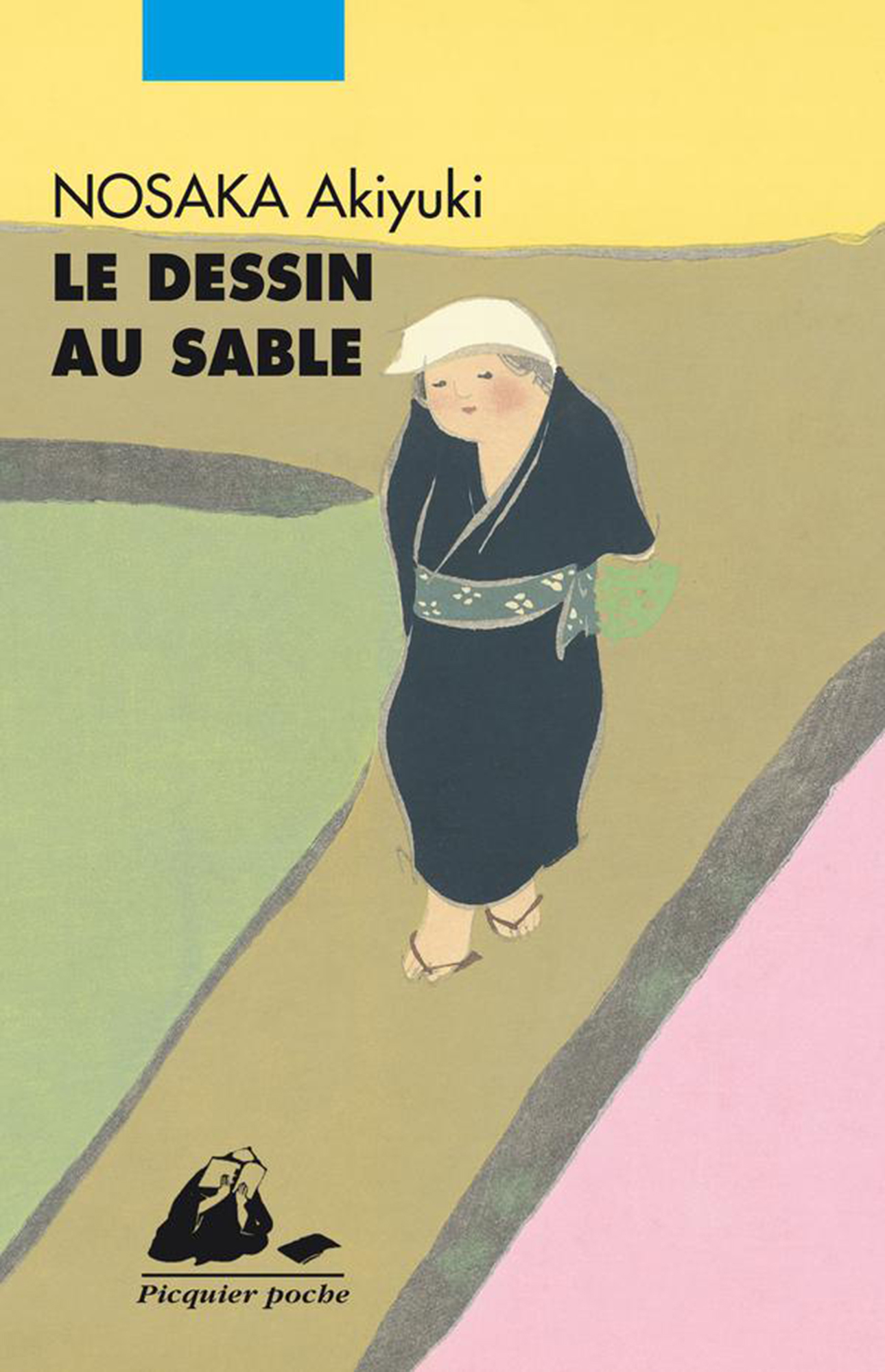 Le Dessin au sable | NOSAKA, Akiyuki