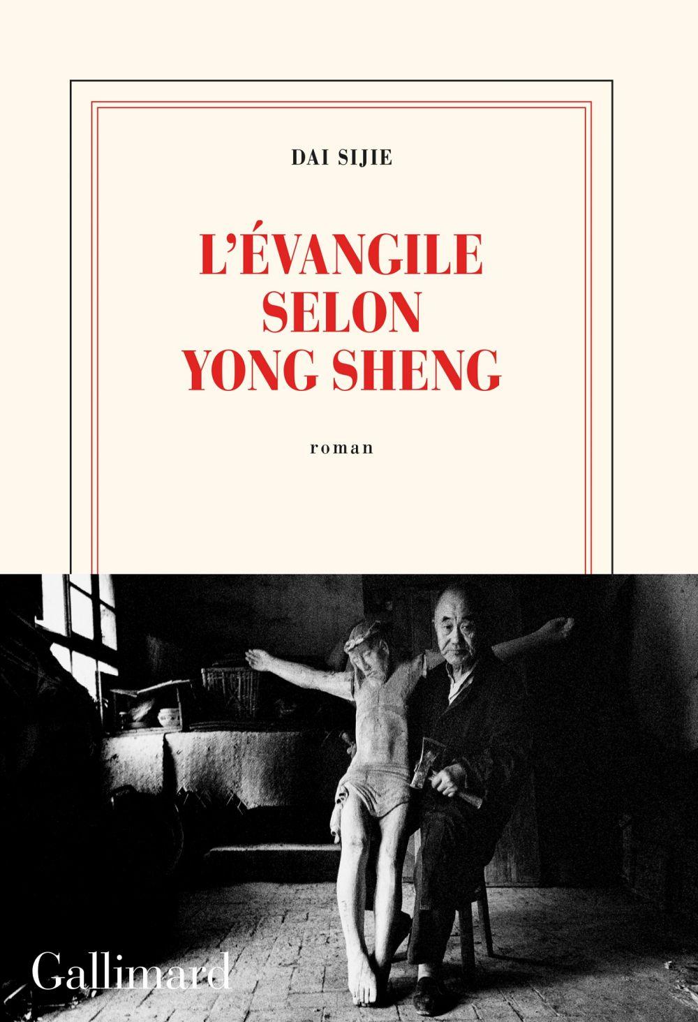 L'Évangile selon Yong Sheng | Dai Sijie, . Auteur