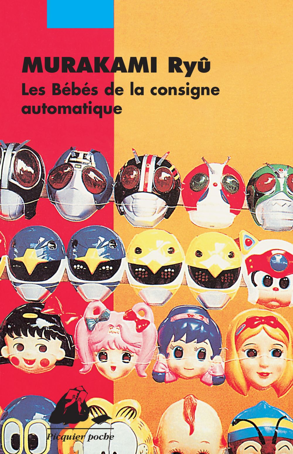 Les Bébés de la consigne automatique | Murakami, Ryû (1952-....). Auteur